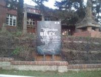 IS Hanka - Reference Bílkova vila
